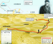 揭秘中国遭封杀30大神秘事件真相