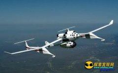 俄巨富耗资150万美元邀请莱昂纳多游太空