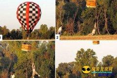 美国一男子抓热气球反被带上天
