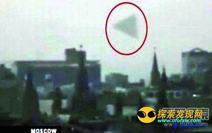 俄罗斯首都上空隐现巨型金字塔状UFO