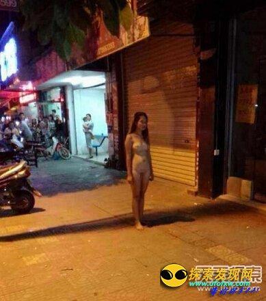 網傳女子為贏iphone,一絲不掛全城裸奔